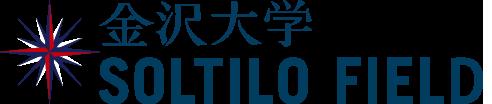 金沢大学SOLTILO FIELD | ソルティーロフィールド