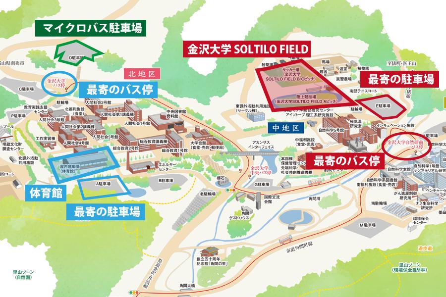 金沢大学SOLTILO FIELD